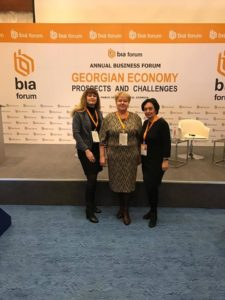 Afnor-UA-Орган-по-сертификации-BiaForum2017-1