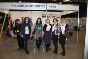 Орган по сертификации на выставке в Киеве